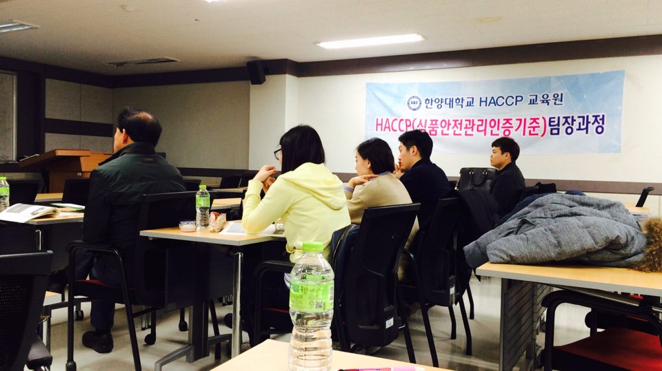 HACCP 3월 팀장과정