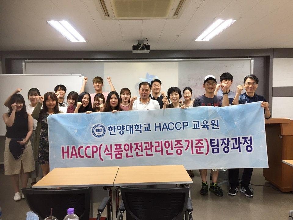 2017년 7월 팀장과정 교육