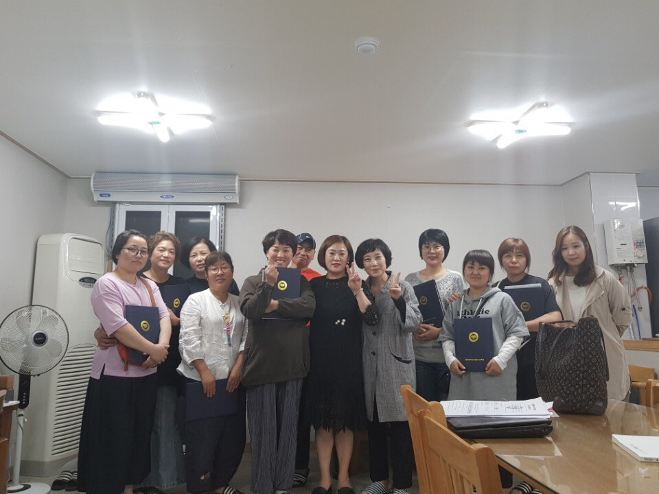 HACCP 9월 팀원과정