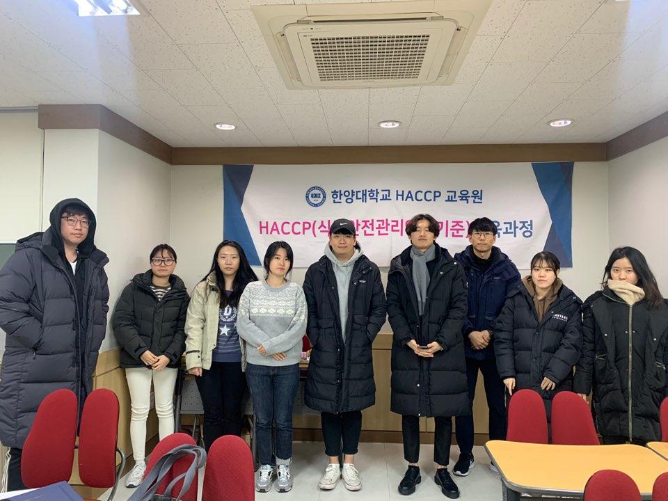 2019년 12월 팀장과정 교육