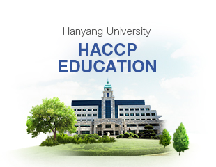 Hanyang University,HACCP Education